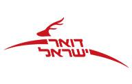 israel-post