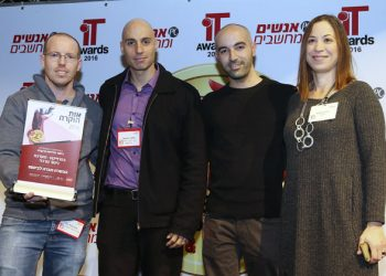 פרוייקט הקמת מערך ניטור מרכזי של תים זכה בפרס