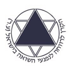 הקרן לרווחה לנפגעי השואה בישראל
